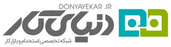 دنیای کار logo