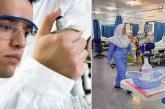 علوم آزمایشگاهی یا پرستاری؟