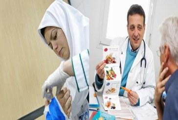 علوم تغذیه یا پرستاری؟