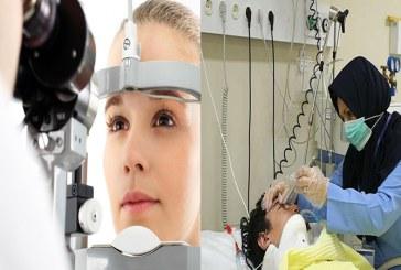 پرستاری یا بینایی سنجی؟
