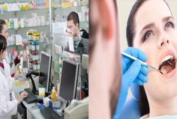 دندانپزشکی یا داروسازی؟