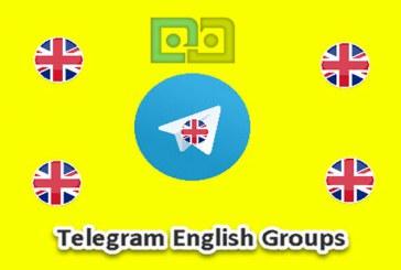 آموزش زبان انگلیسی در تلگرام