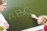 بهترین آموزشگاه زبان انگلیسی