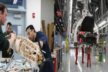 مهندسی مکانیک یا مهندسی هوافضا